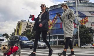 Балкански номера! Как македонците прецакаха карантината
