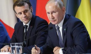 Путин разговаря с Макрон