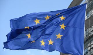 Европа е с Австрия