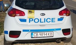 Стана известно кой е застреляният в София