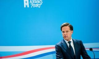 Алтернативен план за ЕС