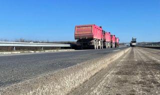 """Съдът спря смяната на ръководството на """"Автомагистрали"""" ЕАД - 1"""