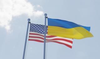 САЩ с голяма подкрепа за Украйна