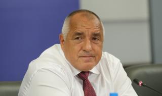 Номерата на Борисов за запазване на правителството