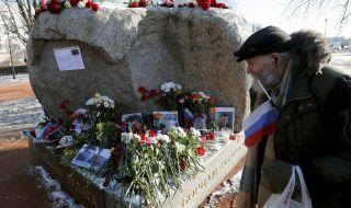 В Русия арестуваха лица, които положиха цветя на лобното място на Борис Немцов