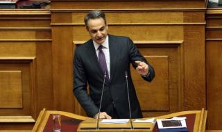 Гърция навлиза в нова епоха