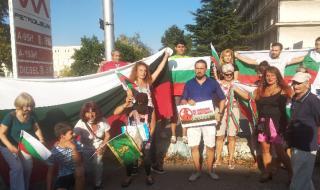"""Нова протестна акция край вилата на Ахмед Доган в парк """"Росенец"""""""