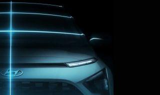 Hyundai ще представи малък кросоувър на 2 март