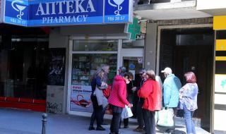 Какво търсим в аптеките онлайн
