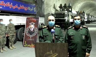 Иран откри подземна ракетна база