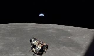 20 юли 1969 г. Човек стъпва на Луната