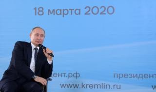Путин не планира разговори със Саудитска Арабия