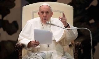 Папата номинира 13 нови кардинали