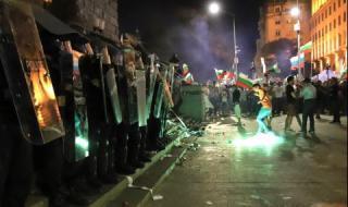МВР се оплака пред ЕП от протестиращите