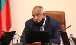 Бойко Борисов: Винаги съм бил на страната на протестиращите. Много ми е мъчно