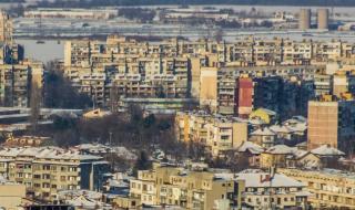 Градът с най-голям ръст на сделки с имоти