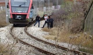 Влак прегази млада жена във Врачанско