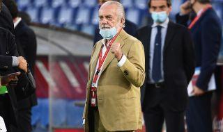 Президентът на Наполи пак иска отлагане на мача с Ювентус