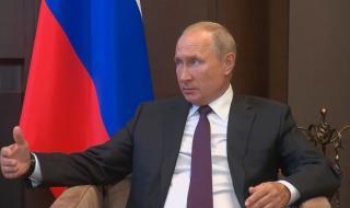 Путин обяви руски триумф