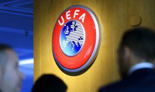 Страшно наказание грози три европейски гранда