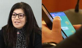 БОЕЦ даде и Севделина Арнаудова (Pi ar Sevi Boiko) на прокуратурата ᐉ  Новини от Fakti.bg - България | ФАКТИ.БГ