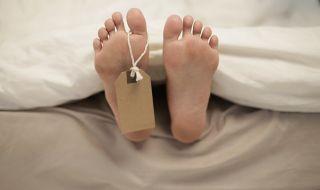 Завръщането на смъртта