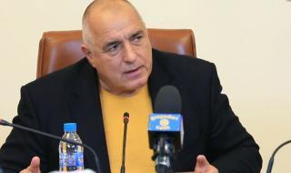 Борисов: Вървим по тънка нишка, все повече се притеснявам