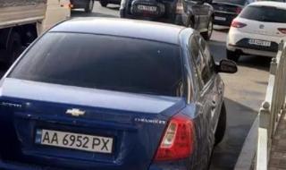 Как да предпазим колата си от