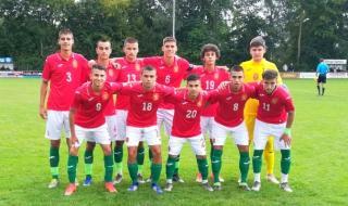 Марчо Дафчев повика 20 футболисти за квалификациите за Европейско първенство