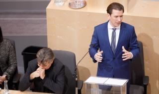 Австрия с подкрепа за медиите