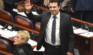 Северна Македония взима голямо решение за България - 1