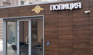Младеж е убит от руската полиция, след като ранил полицай в Татарстан