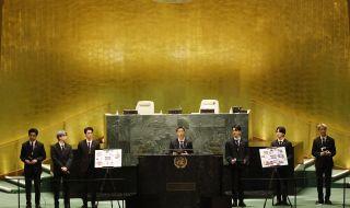 BTS държаха реч пред ООН (СНИМКИ + ВИДЕО) - 1