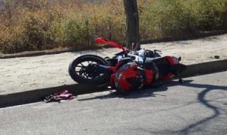 Ученик в кома след удар със скутер