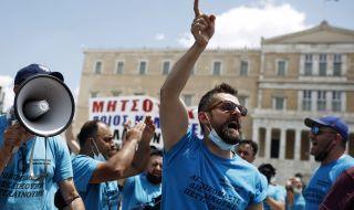 Големи протести в Гърция - 1