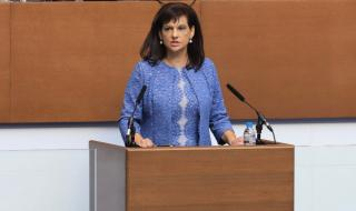 Дариткова: Тежката ситуация ни кара да останем в управлението