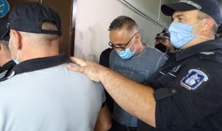 Каплата остава в ареста в Дупница