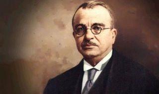 4 август 1936 г. Метаксас налага диктатура в Гърция - 1