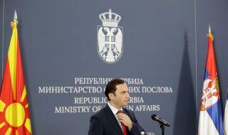 Уточняват преброяването на българите в Северна Македония