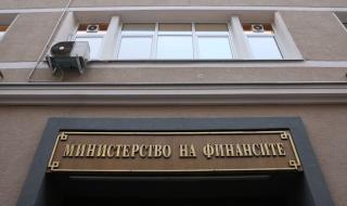 Дефицит от 350 млн. лв. за месец май