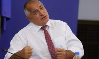 Изтече нов запис с гласа на Борисов: Сладур такъв… ще ме притискаш… (АУДИО)