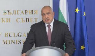 Борисов към служебните министри: На ваше разположение сме, ако ви трябваме