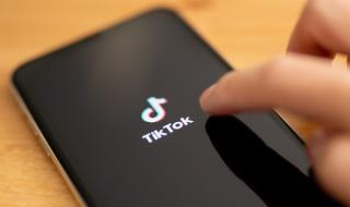 Изпълнителният директор на TikTok напусна