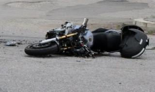 Моторист загина в София