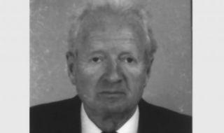 Почина един от най-видните български химици