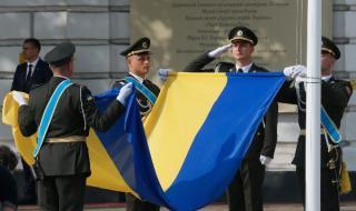 Украинската стратегия е смехотворна