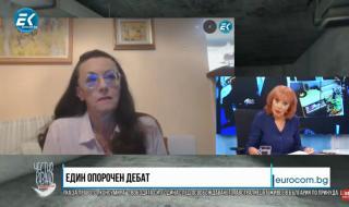 Съдия Куцкова: Всички се възмущават от поведението на главния прокурор