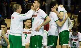 България загуби и последния си мач от Лигата на нациите