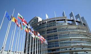 ЕС започва процедура срещу Полша