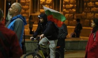 Нов протест в София с искане за оставка на правителството и на главния прокурор